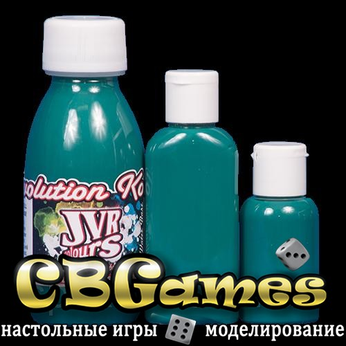 JVR Revolution Kolor, opaque emeralde green #122,130ml