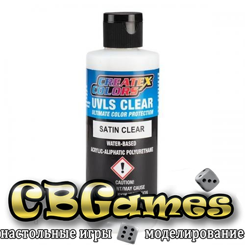 Сатиновый лак с защитой от ультрафиолета Createx UVLS Satin Clear 4051- 60 мл