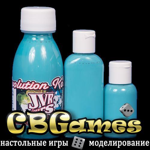 JVR Revolution Kolor, opaque turquoise #120,30ml