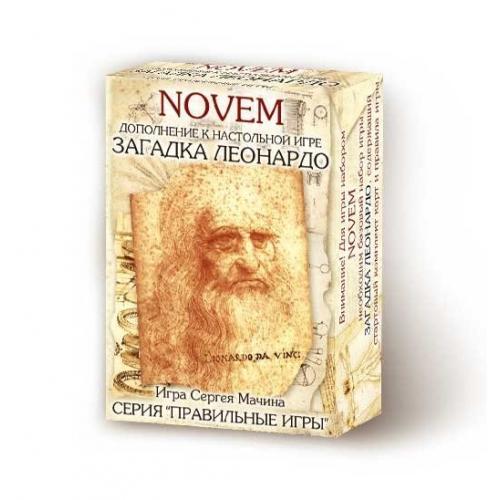 Загадка Леонардо. Дополнение Novem. 62 карты. NEW