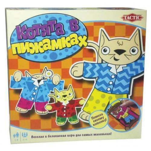 Кошенята в піжамах (Котята в пижамах) + ПОДАРОК