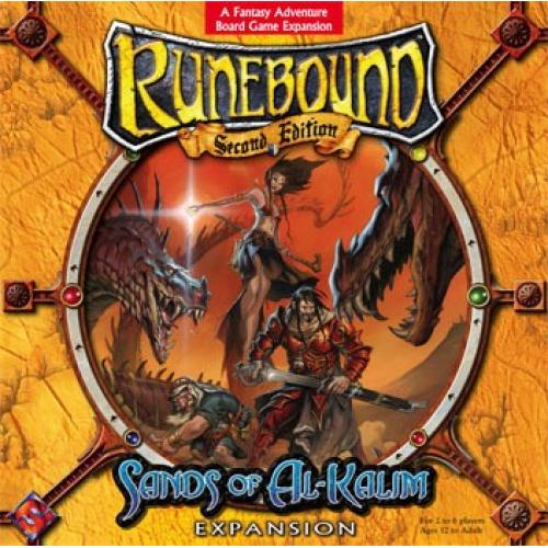 Runebound: Sands of Al-Kalim Expansion (Дополнение)