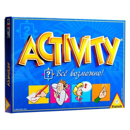 Activity (Активити) Всё возможно!