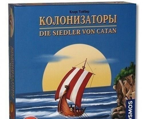 Колонизаторы Мореходы (The Settlers of Catan: Seafarers)
