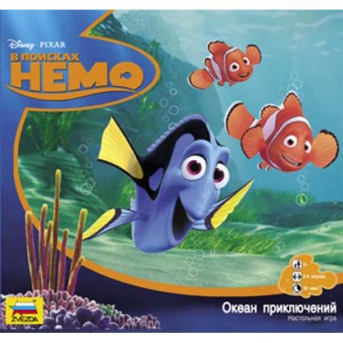 В поисках Немо Океан приключений