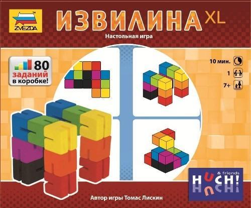 Извилина XL (игра-головоломка)