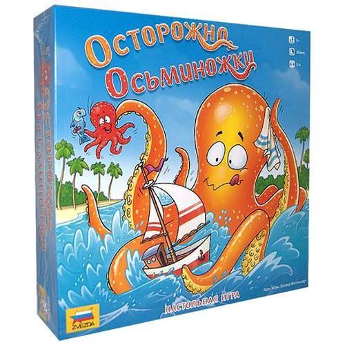 Осторожно, осьминожки! (Kraken-Alarm)