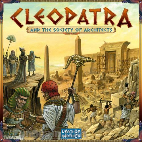 Cleopatra and Society of Architects (Клеопатра и Общество Архитекторов)