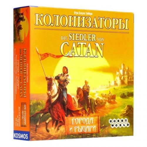 Колонизаторы Города и Рыцари (Catan - Städte und Ritter) 4-е издание