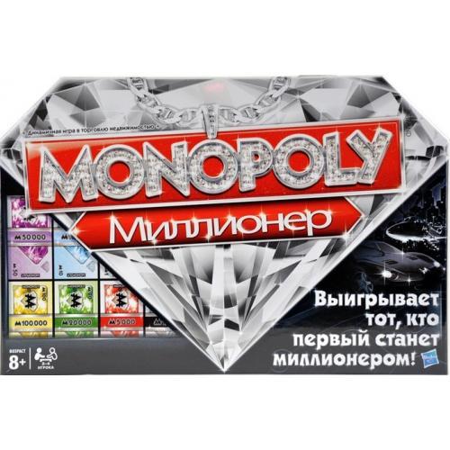 Монополия Миллионер (Monopoly)