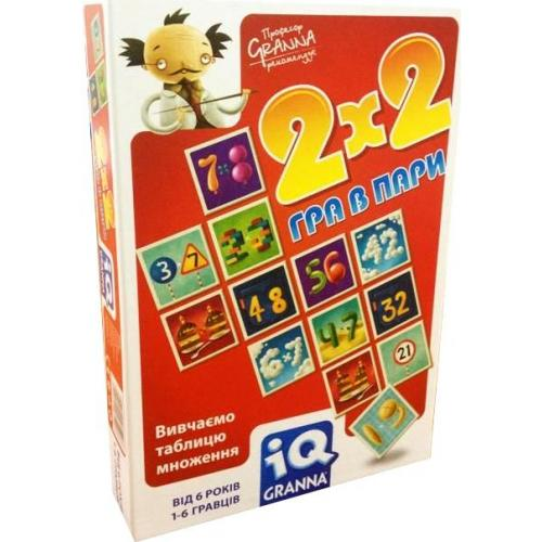 IQ 2х2 Гра в пари
