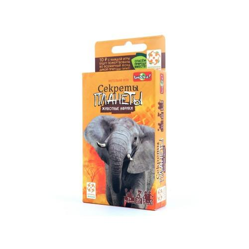 Секреты Планеты: Животные Африки Стиль Жизни (32113)