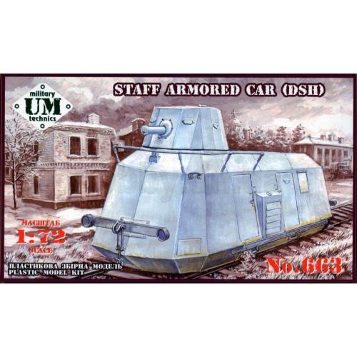 UM 663 Штабная бронедрезина (ДШ)