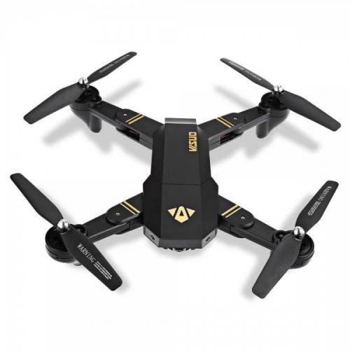 Syma X26 − ударостойкий дрон с функцией распознавания препятствий CBGames