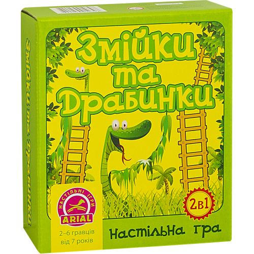 Змейки и лестницы (Змійки та драбинки)
