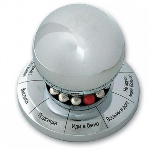 Шар Duke для принятия решения Jumbo, серебрянный (CS365)