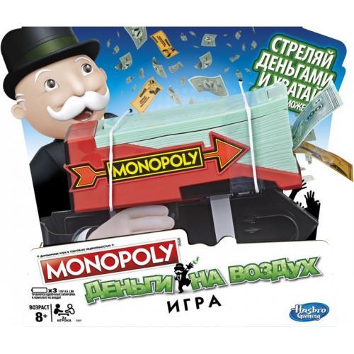 Монополия Деньги на ветер