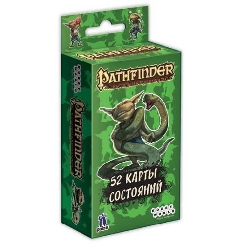 Pathfinder. Настольная ролевая игра: Карты состояний