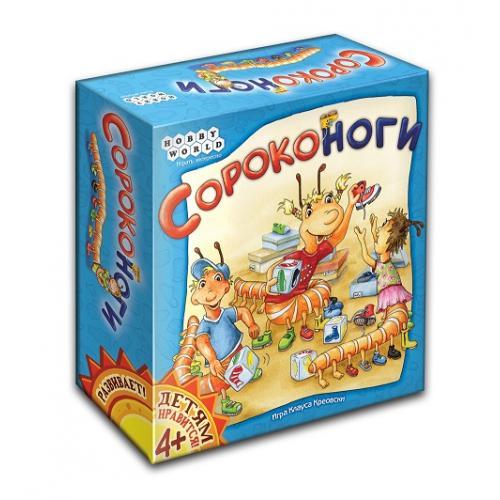 Сороконоги (SchuhBidu) CBGames