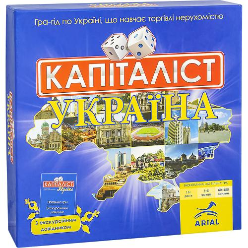 Капиталист Украина (Капіталіст Україна)