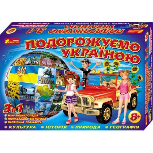 Познавательная игра Ranok-Creative Путешествуем по Украине (5731/12120011У)