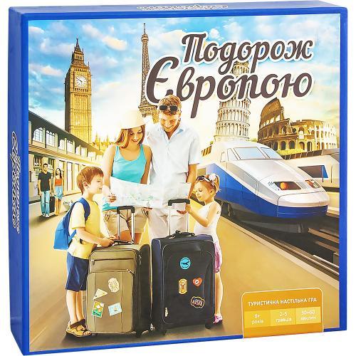 Путешествие Европой