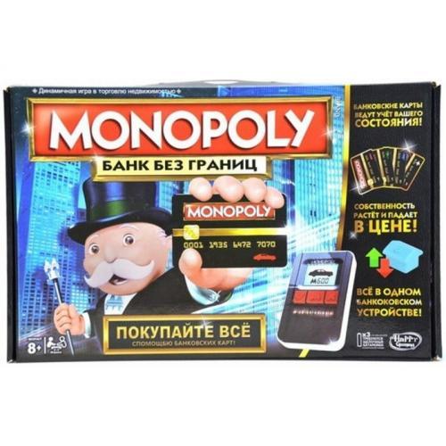 Монополия: Банк без границ (Monopoly: Ultimate banking)