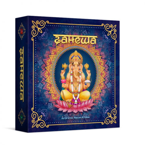 Ганеша (Ganesha)
