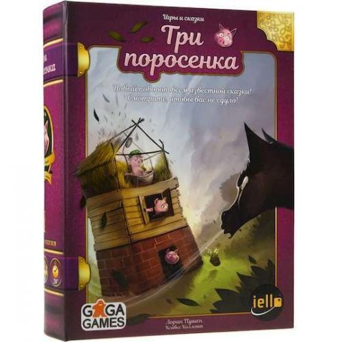 Игры и сказки: Три поросенка (Tales & Games: The Three Little Pigs)