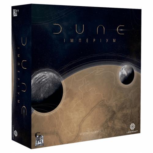 Дюна: Імперіум (Dune: Imperium, Українською)