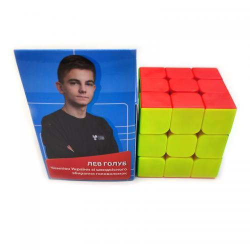 Smart Cube 3х3 стикерлесс | Кубик 3x3 кубик