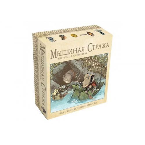 Мышиная Стража: ролевая игра (коробочная версия) (Mouse Guard Roleplaying Game Boxed Set, 2nd Ed.)