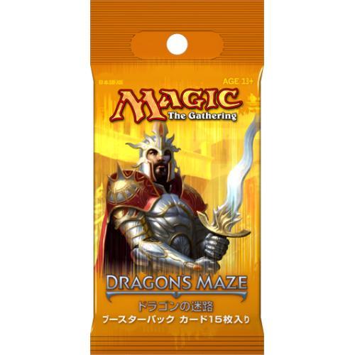 MTG: Dragon's Maze Booster Jap