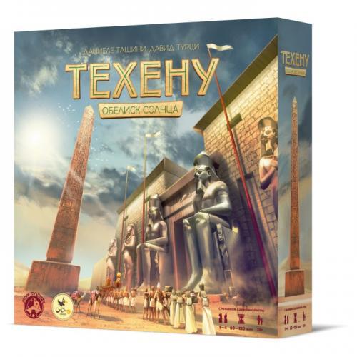 Техену. Обелиск Солнца (Tekhenu: Obelisk of the Sun)