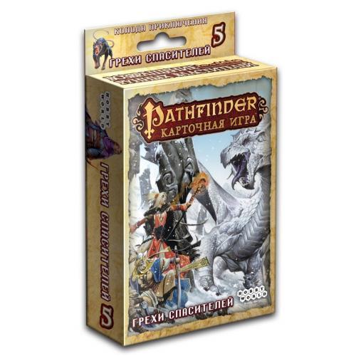 Стратегическая игра/ Карточная игра Hobby World Pathfinder. Грехи Спасителей (1557) CBGames
