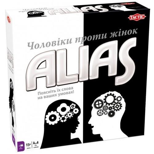 Аліас Чоловіки проти жінок (Alias Мужчины против женщин) (УКР)