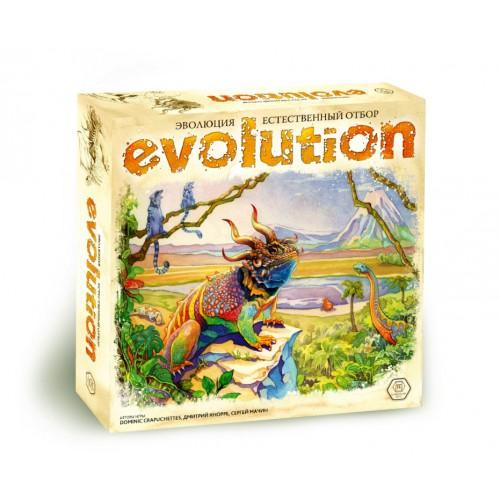 Эволюция Естественный отбор