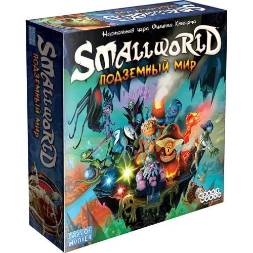 Small World: Подземный мир (Underground)