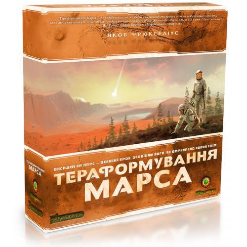Тераформування Марса, укр (Terraforming Mars, Покорение Марса)