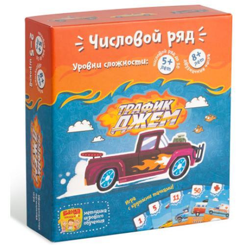 Трафик-Джем. Карточная для детей Банда Умников (УМ001)