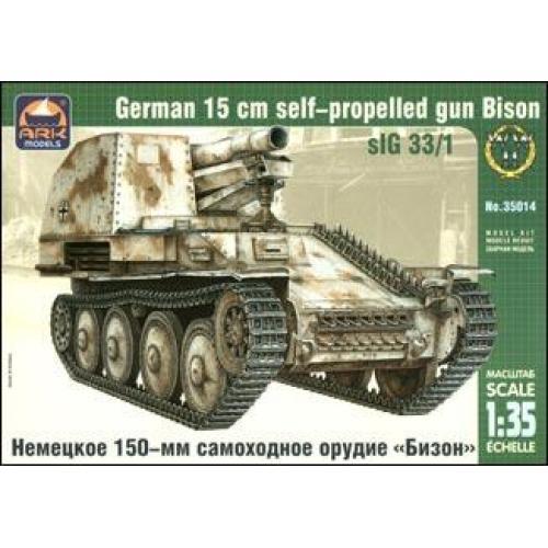 ARK35014 Bison German 150mm self-propelled gun (ARK35014) Масштаб:  1:35