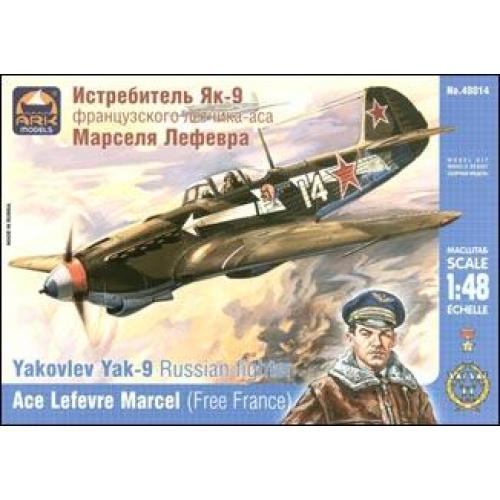 ARK48014 Yakovlev Yak-9 Russian fighter, ace L. Marcel (ARK48014) Масштаб:  1:48