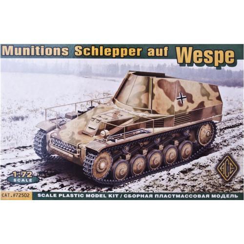 Бронированный подвозчик боеприпасов на базе Wespe (ACE72502) Масштаб:  1:72