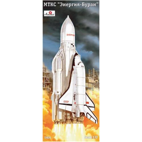 Cоветская ракета-носитель