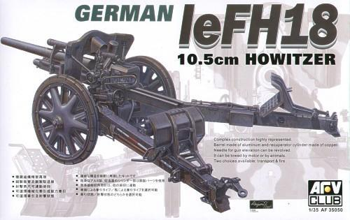FH18 105mm CANNON (AF35050) Масштаб:  1:35