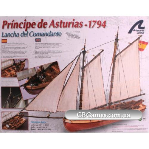 AL22150  Принц Астурийский шлюпка (Principe de Asturias) 1:50