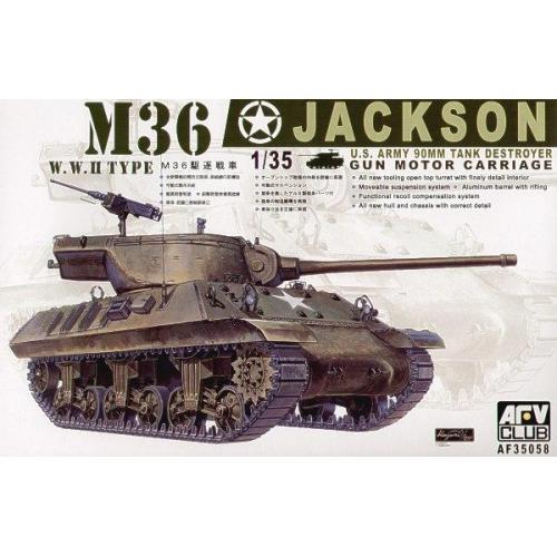 M36 DESTROYER (AF35058) Масштаб:  1:35