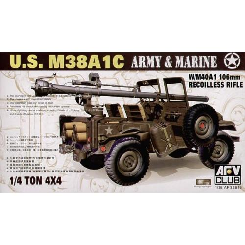 M38AIC  1/4T 106mm Rec Rifle (AF35S19) Масштаб:  1:35