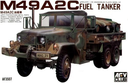 M49A2C FUEL TANK      NEW! (AF35007) Масштаб:  1:35