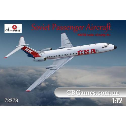 Пассажирский самолет Ту-134A CSA (AMO72278) Масштаб:  1:72